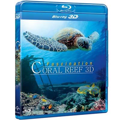 珊瑚魅力  (3D/2D版)  藍光 BD