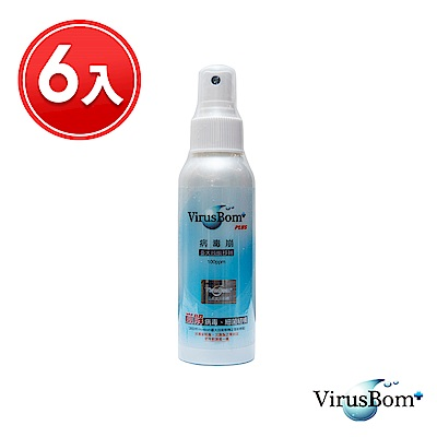 病毒崩VirusBom 100ml噴劑 6入