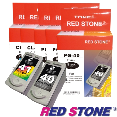 RED STONE for CANON PG-40+CL-41墨水匣(三黑二彩)優惠組
