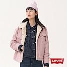 刷毛夾克 典雅粉 - Levis