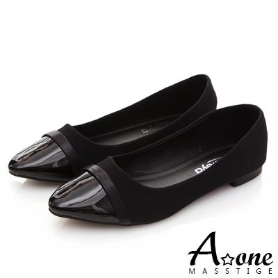 A one 漆皮拼接小尖頭平底鞋-黑色
