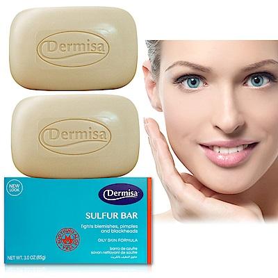 Dermisa 日本熱銷粉刺淨膚皂2入組★市價1300