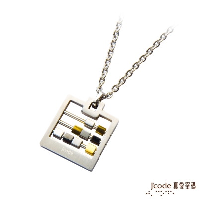 J'code真愛密碼 完美互動白鋼男項鍊