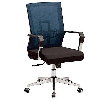 GD綠設家 多艾網布低背辦公椅(四色可選)-59x56x97cm免組