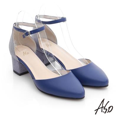 A-S-O-璀璨注目-全真皮金蔥尖頭高跟鞋-紫藍色