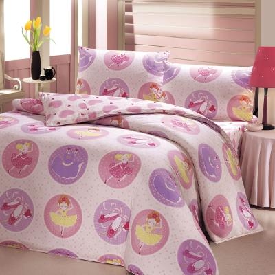 鴻宇HongYew 100%美國棉 防蹣抗菌-夢幻公主 兩用被床包組 單人三件式
