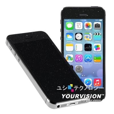 iPhone5/5S/SE 5c 魔幻鑽石螢幕保護貼 螢幕貼(一入)