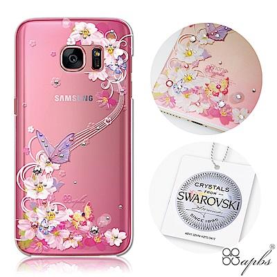 apbs Samsung S7&S7edge 施華洛世奇彩鑽手機殼-迷蝶...