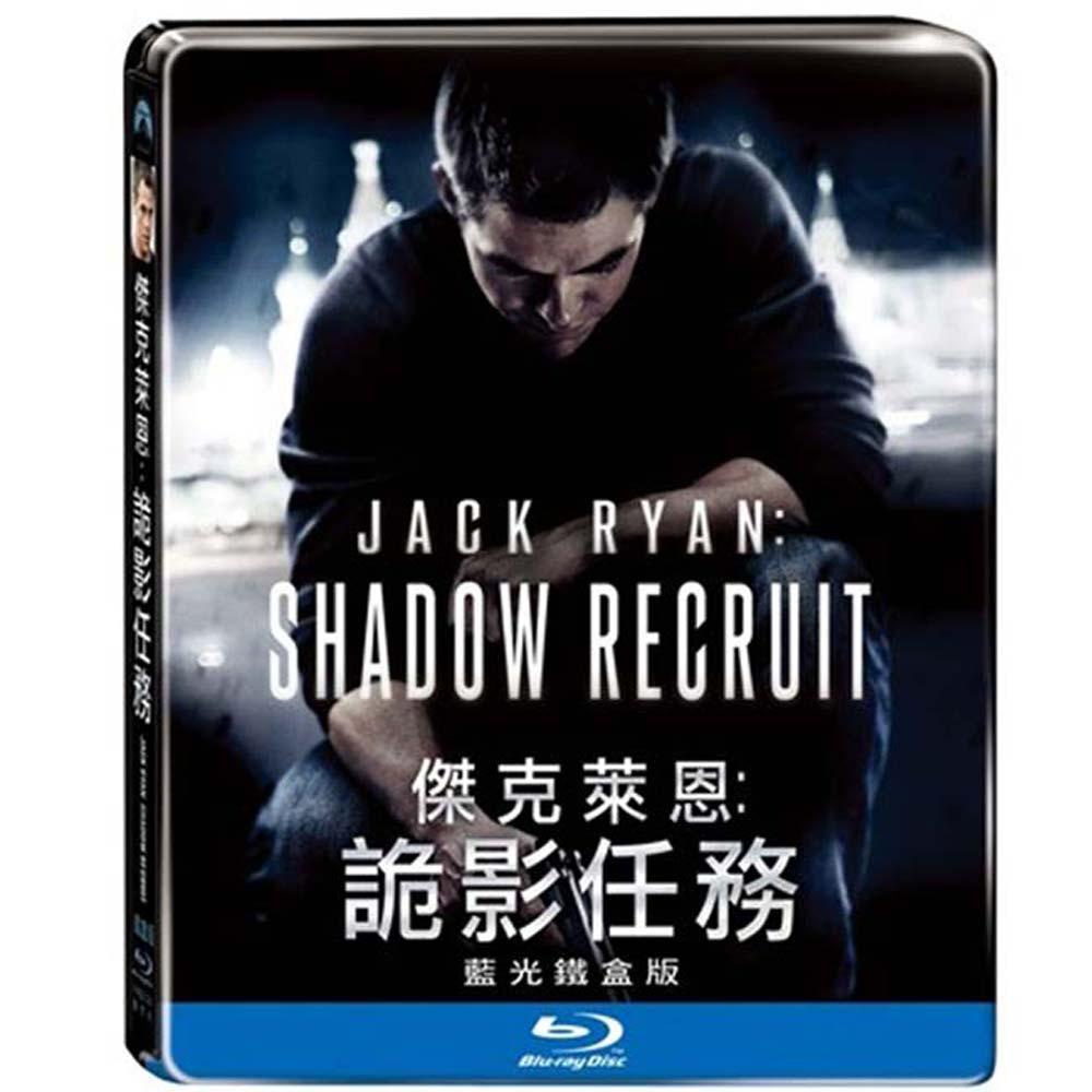 傑克萊恩  詭影任務  (鐵盒版)  藍光  BD.
