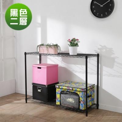 BuyJM黑烤漆二層置物架/波浪架90x45x90cm-DIY