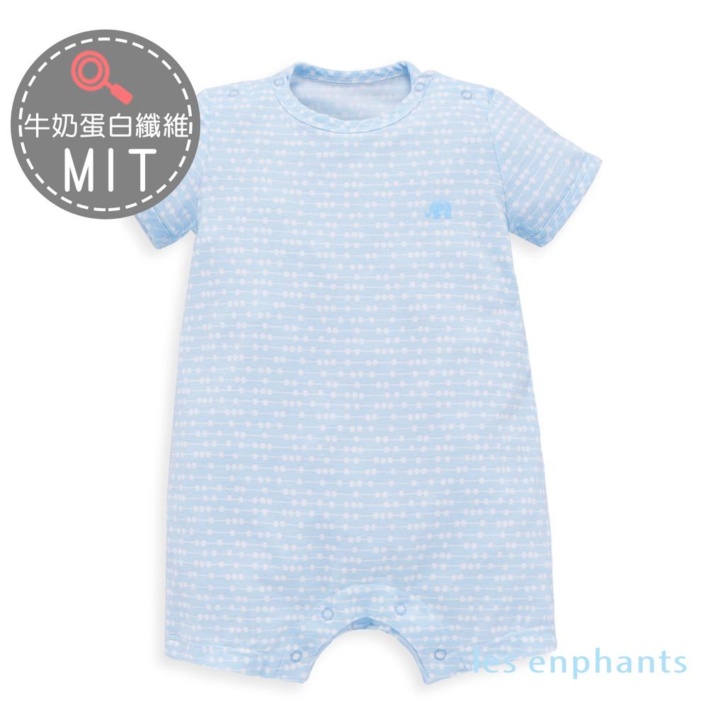 麗嬰房les enphants冰牛奶幾何條紋短袖連身裝淺藍