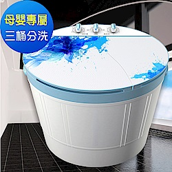 ZANWA晶華 4KG三桶分洗花漾洗衣機/脫水機/洗滌機 ZW-178D