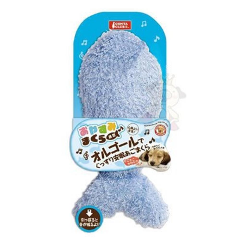Marukan 愛玩犬 小魚造型玩具 DP-236