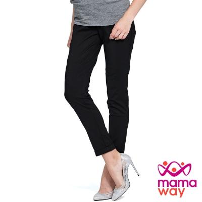 孕婦褲 上班褲 長褲 孕期顯瘦反摺上班褲 Mamaway
