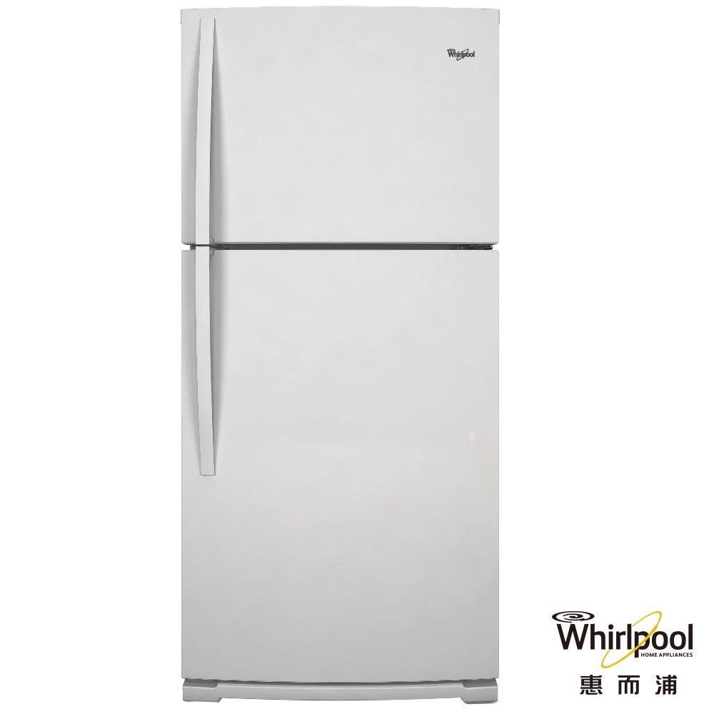 [福利品]Whirlpool惠而浦535L上下門電冰箱WRT359SFYW