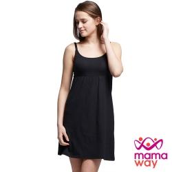 孕婦裝 哺乳衣 孕哺內衣 Bra Top 棉感洋裝(共二色) Mamaway