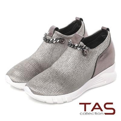 TAS 金屬鍊條光澤彈力牛皮內增高休閒鞋-金屬灰