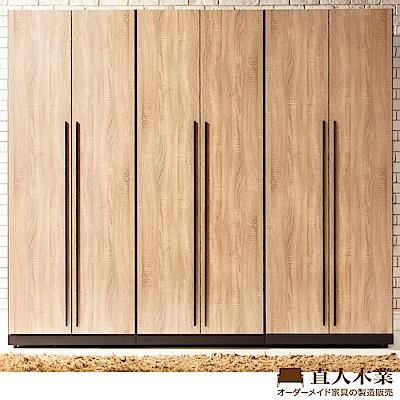 日本直人木業-BOSTON原切木228CM高衣櫃-內裝ABA款(228x54x196cm)