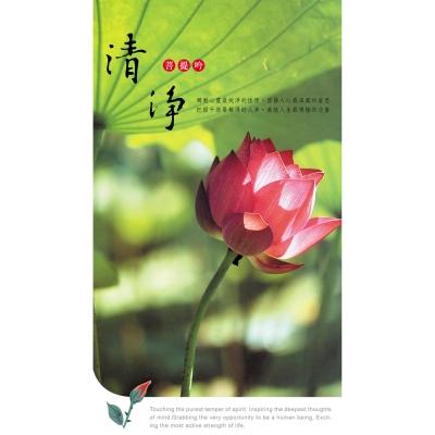 清淨-菩提吟-4CD