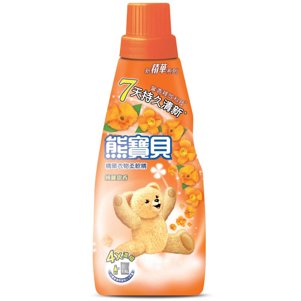 熊寶貝 精華絢麗甜香衣物柔軟精(400ml)