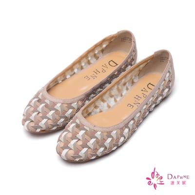 達芙妮DAPHNE-左岸繽紛彩色麂皮編織平底鞋-氣