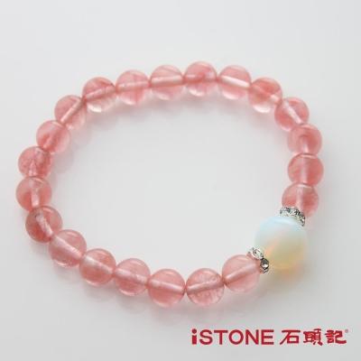 石頭記草莓晶8mm手鍊-愛情運勢