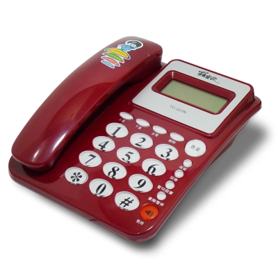 羅蜜歐來電顯示有線電話機 TC-223N (2色)
