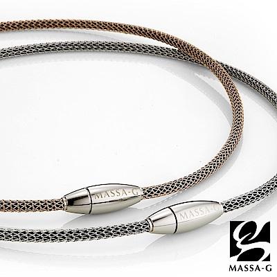 MASSA-G Titan XG Bullet 4mm超合金鍺鈦對鍊