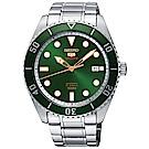 SEIKO精工 5號23石復刻盾牌機械錶(SRPB93J1)-綠x銀/44mm