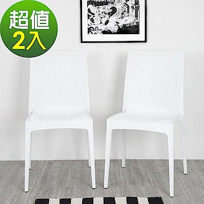 Homelike 布倫丹仿藤造型餐椅-二入組(時尚白)-45x48x89cm