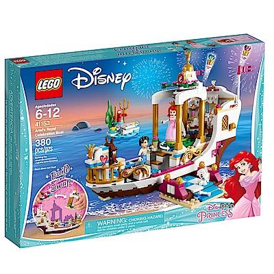 2018 樂高LEGO 迪士尼公主系列 - LT41153 愛麗兒的皇家慶典船