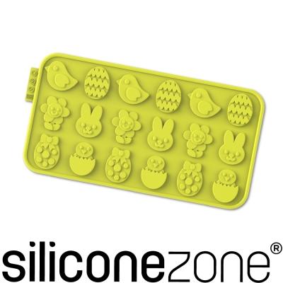 Siliconezone 施理康耐熱矽膠可愛小動物巧克力模-淺綠色