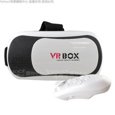 VR 3D眼鏡+藍牙搖桿手把 原裝VR BOX 手機3D頭戴式  智能VR眼鏡 贈海量資源