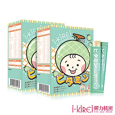 i-KiREi 兒童綜合維他命QQ果凍+DHA-哈密瓜多多風味2盒組(共40條)