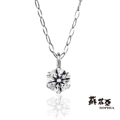 蘇菲亞SOPHIA  經典0.50克拉鉑金項鍊