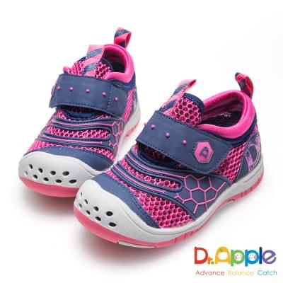 Dr. Apple 機能童鞋 帥氣LOGO懷舊印刷透氣小童鞋-桃
