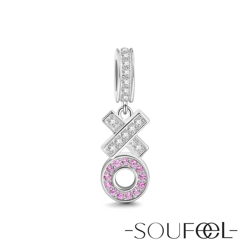 SOUFEEL索菲爾 925純銀珠飾 愛的擁吻 吊飾