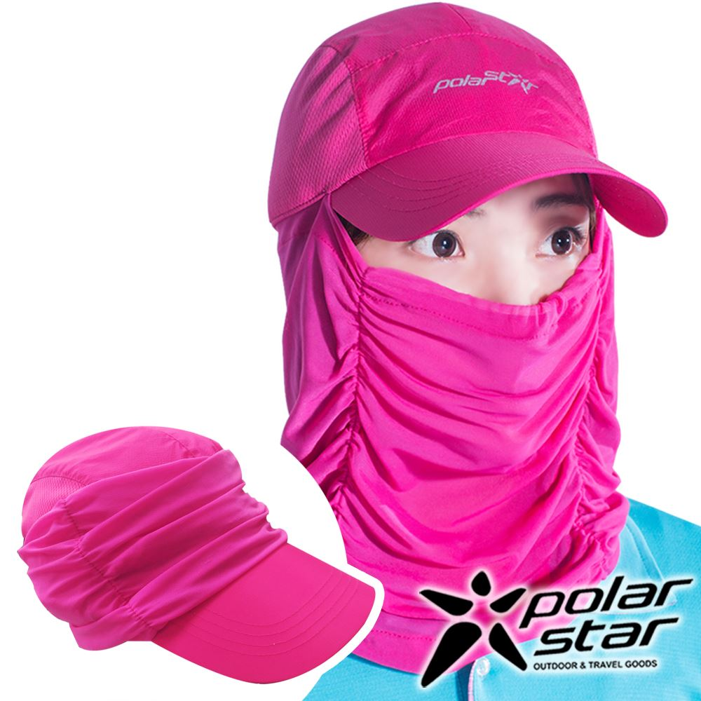PolarStar 防潑水棒球 遮頸帽『玫瑰紅』P16519