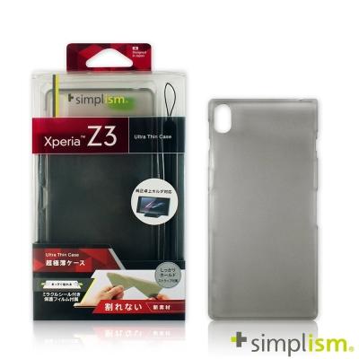 Simplism SONY Xperia Z3 超薄型保護殼組