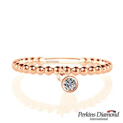 PERKINS 伯金仕 - Star玫瑰金系列 0.03克拉鑽石戒指