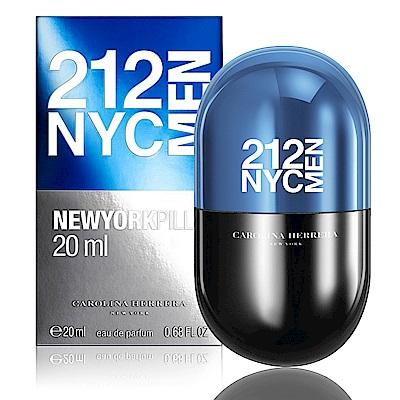Carolina Herrera 212紐約小膠囊系列 都會男性淡香水20ML 16年