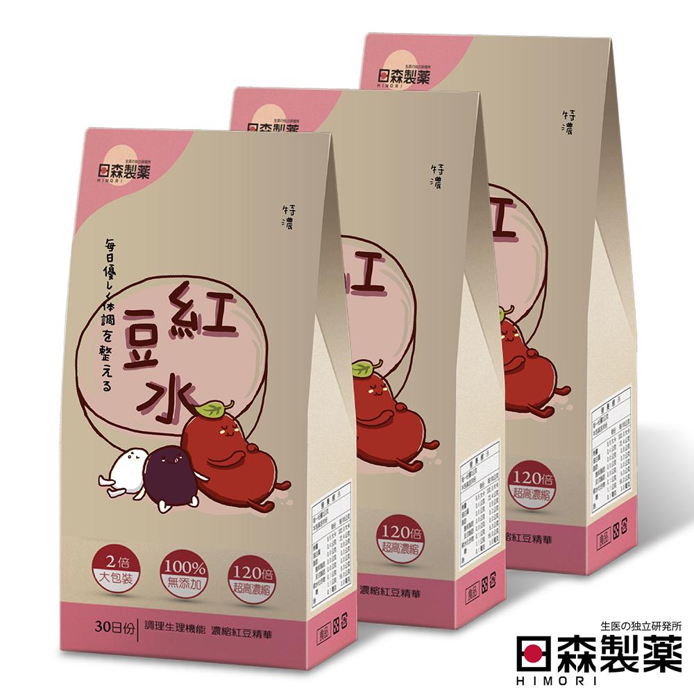 日森製藥 特濃紅豆水60g(30日份 x 3盒)