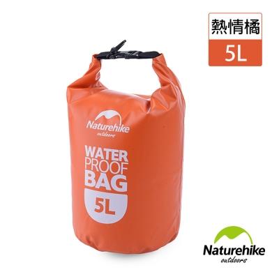 Naturehike 戶外超輕防水袋5L 熱情橘-急