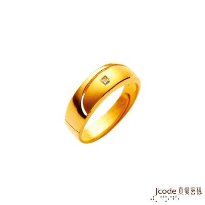 J'code真愛密碼 真情相映黃金/水晶男戒指