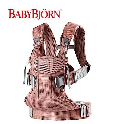 奇哥 BABYBJORN One 旗艦版抱嬰袋-透氣粉