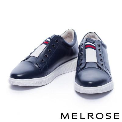 休閒鞋 MELROSE 簡約時尚配色鬆緊織帶設計全真皮休閒鞋-藍