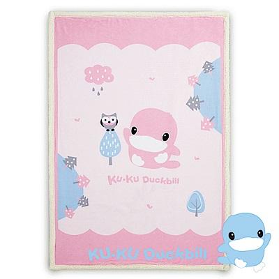 KUKU酷咕鴨 寶寶童毯 2082 粉/藍 (二色可選)