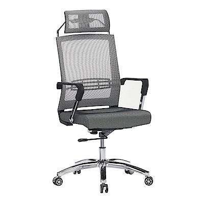 GD綠設家 摩利比高背網布機能辦公椅(二色可選)-59x60x120cm免組