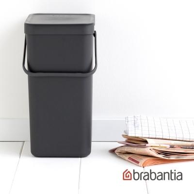 Brabantia 多功能餐廚置物桶16L-灰黑色