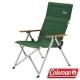 Coleman CM-26745 LAY躺椅/綠 3段可調式躺椅/輕量露營椅/高背休閒椅/ product thumbnail 1